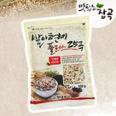 [맛있는 잡곡] 발아현미25곡 900g