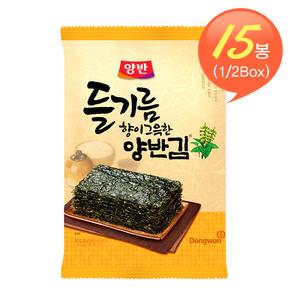 [동원] 양반 들기름김 전장김 5매*15봉