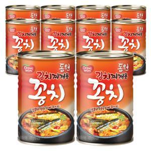[동원] 김치찌개용 꽁치 통조림 400g*10개