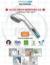아리랑이온 세탁기용  멀티이온아이져 발명특허  MBC방영 세제혁명 아토피 아리랑이온수기