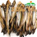 [해내울수산] 조미노가리(800g)