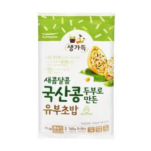 [풀무원]국산콩두부로 만든 새콤달콤 유부초밥 165g (2인분)