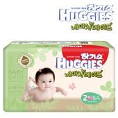 하기스 네이쳐메이드 2단계 소형 54매 3팩 여아+목욕가운증정+추가증정6매 (총168매)