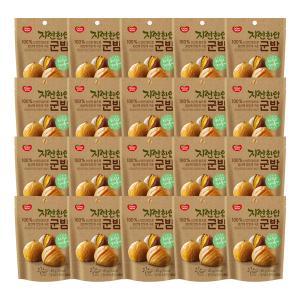 [동원] 자연한입 군밤 45g*20봉