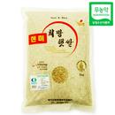 [2015년 햅쌀] 무농약 희망햇쌀 현미 2kg×3포