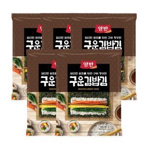 [동원] 양반 구운 김밥김 5봉 (전장10매)★총 50매★