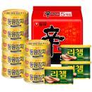 [동원] 라이스탠다드참치 100g*8캔 + 신라면1봉(5입) + 리챔200g*3캔