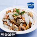 [오션패밀리] 싱싱 해물모듬 800g / 모든 요리 적용 가능