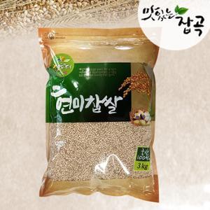 [맛있는 잡곡] 현미찹쌀 3kg
