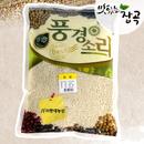 [맛있는 잡곡] 찹쌀 3kg