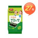 [동원] 양반 자연의 건강한맛 10매 9봉*3개(총27봉/ 파래구운생김 / 어린이김)