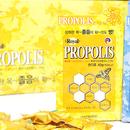 프로폴리스목캔디(레몬) 40g