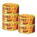 [동원] 매운 고추참치 150g*5캔