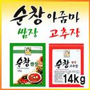 순창아줌마 고추장 14kg/순창아줌마 쌈장 14kg/무료배송