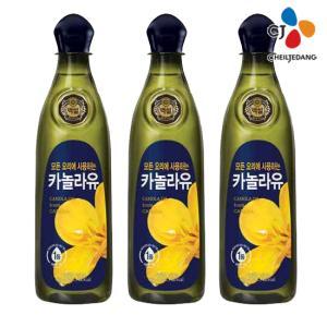 ♥인기♥ [CJ]백설 카놀라유 900ml * 3병 (무료배송)
