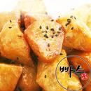 [고구마루] 맛탕(빠스) 120g x 5/무료배송