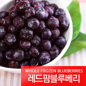 [베리홀릭]레드팜 블루베리 5kg(팩당1kg)/무료배송