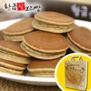 [황금보리] 순수 국내산 보리로 만든 찰보리빵 30개입 (개당30g) / 선물박스포장