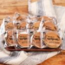 [황금보리] 순수 국내산 보리로 만든 찰보리빵 50개입 (개당30g) / 무료배송