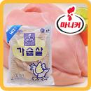 [마니커] IQF 닭가슴살 5kg