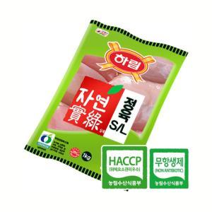 [하림] 자연실록 껍질없는 닭다리살 정육S/L 1kg