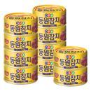 [동원] DHA 참치 100g*10캔