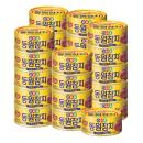 [동원] 동원참치 DHA 100g*30캔(1/2box)