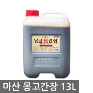 ★초특가/무료배송★ 마산명산 몽고 진간장 13L / 대용량 / 업소용