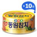 동원참치 DHA 150g*10캔