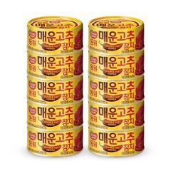 [동원] 매운고추참치 150g*10캔