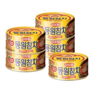 [동원] 동원참치 김치찌개용 100g*5캔