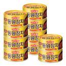[동원] 동원참치 김치찌개용 100g*10캔