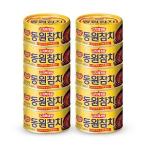 [동원] 동원참치 김치찌개용 150g*10캔
