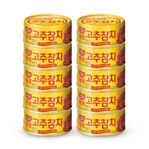 [동원] 고추참치 100g*10캔
