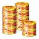[동원] 고추참치 250g*10캔