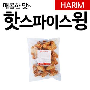 하림 핫스파이스윙 1kg