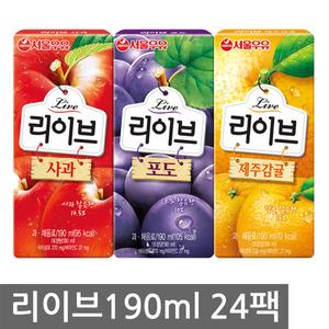 ★무료배송★ 서울우유 리이브190ml*24팩[사과/포도/제주감귤] / 과즙음료