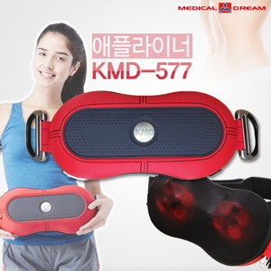 [메디칼드림] 애플라이너 목어깨 온열 지압마사지 KMD-577 / 손지압방식 마사지기 안마기