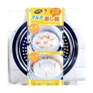 일본 스텐레스 다용도 찜받침기(s6931)찜기/만두받침찜기/고구마/옥수수/감자 찜받침