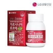 [LG생활건강] LG 트리플 다이어트 가르시니아 포르테 8주분 셀렌