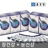 [종근당] [눈건강+프로바이오틱스] 블루베리맛 프로바이오틱스 유산균 4박스 120포