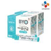 [CJ] 냉장 피부유산균 CJLP-133 *2EA