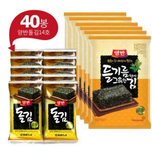 [동원] 양반돌김14호*40봉+들기름김 전장5매*6봉