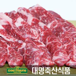 [대명축산]쵸이스급 로스구이 진갈비살 (500g/미국산)