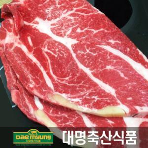 [대명축산] 척롤 스테이크용 알목심(1kg/미국산)