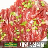 ★위클리1주일특가★[대명축산] 칼집넣은 양념 안창살(500g/호주산)
