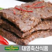 [대명축산]제수용 인기상품 소고기 양념산적(1kg/호주산)