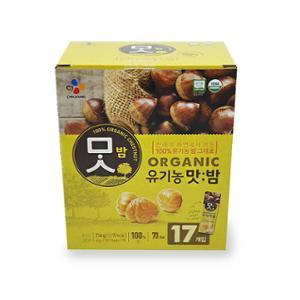 CJ 유기농 맛밤 42G * 17개