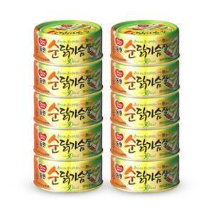 [동원] 순닭가슴살 90g*10캔