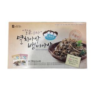 [코스트코] 맛있는풍경 멸치아삭 & 뱅어아삭 40G x 4